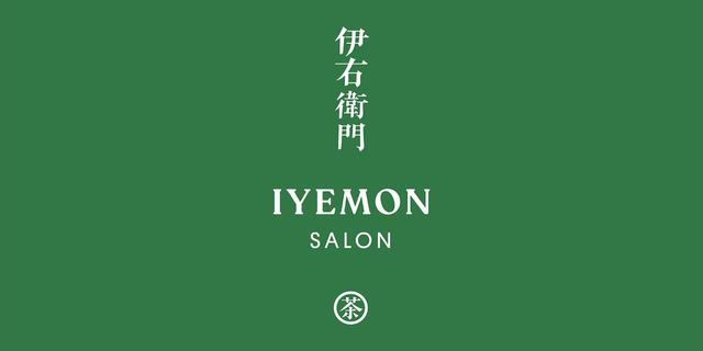画像6: 【試食レポ】食・心・身体のバランスをお茶を通じてプロデュースするカフェ「伊右衛門サロン」へ!