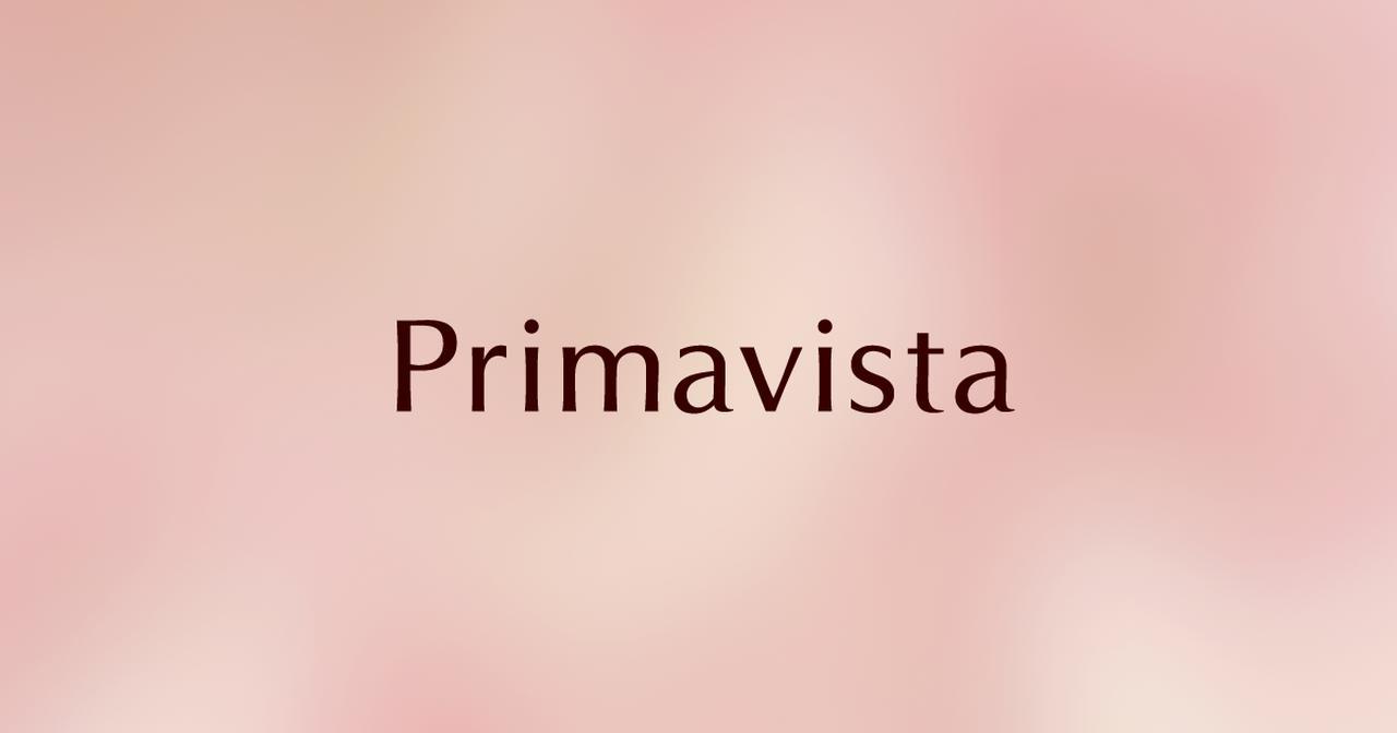 画像: プリマヴィスタ 花王