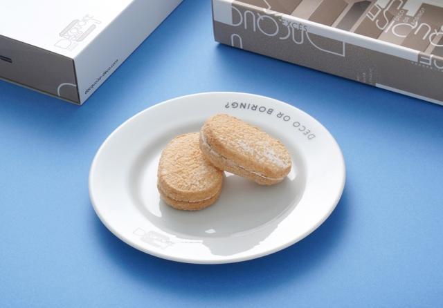 画像2: 香川県発のスイーツブランド『DACQUOISE DECO』に「フランボワーズ」「ピスタチオ」味のダックワーズが新登場!