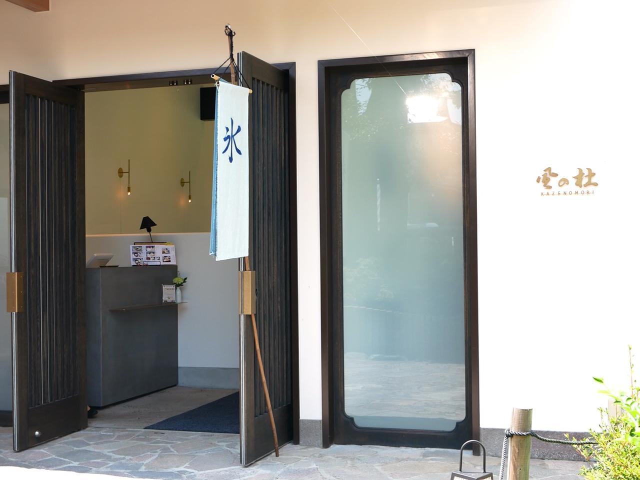 画像2: 鎌倉・鶴岡八幡宮のおすすめ茶寮でホット一息