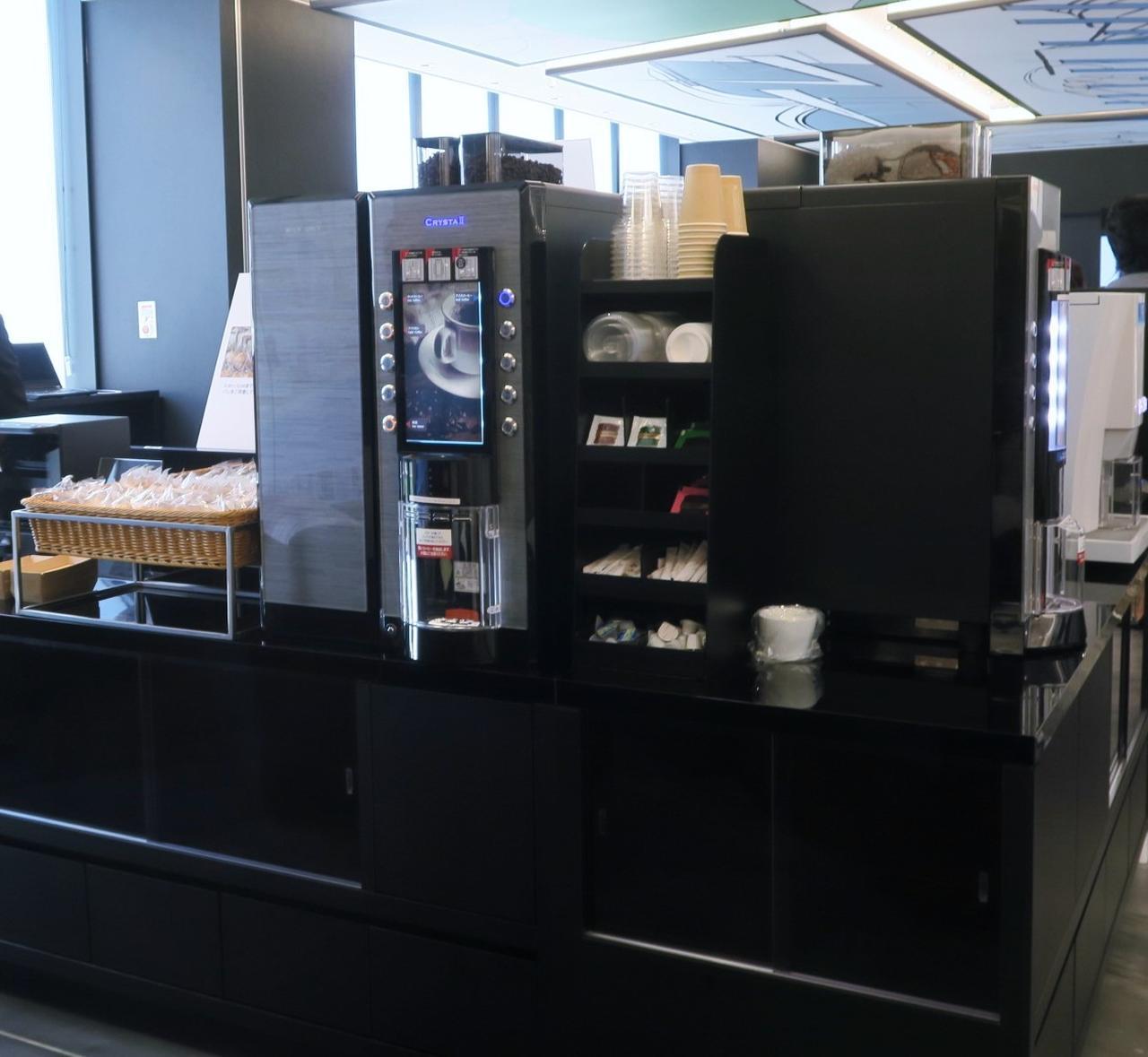 画像: コーヒーマシン、ウォーターサーバー、アイスマシン利用可能