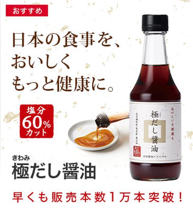 画像: おいしい発芽玄米の通販│ファンケルオンライン
