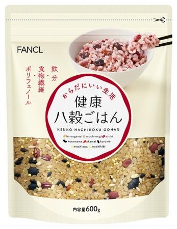 画像: 健康や美容のための栄養素が摂れる!8種類の玄米・雑穀を独自ブレンド