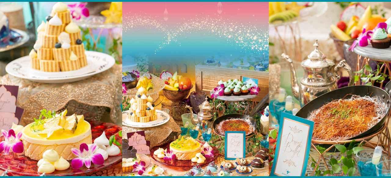 画像: 【公式】イベントのお知らせ|仙台・宮城の結婚式・結婚式場ならA.R.E 仙台アートグレイス・ウエディングフォレスト