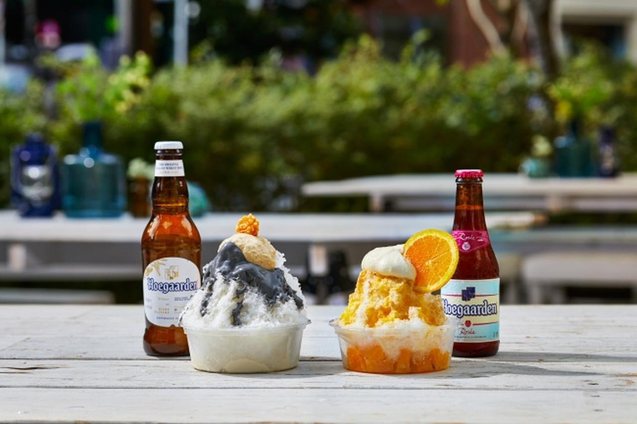 画像1: Hoegaarden BEER GAARDEN 一日20食限定「かき氷の女王」監修メニュー!海苔×レアチーズ!? 白ごま×みそ×メープル!?ヒューガルデンとペアリングした 新しいかき氷が登場