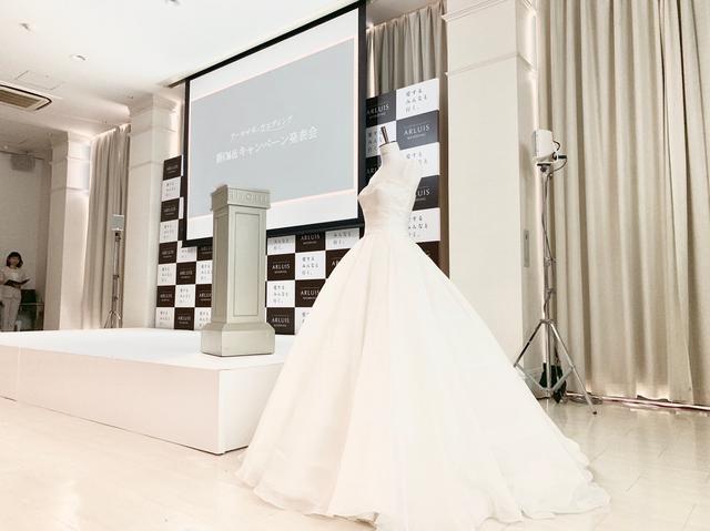 画像2: 吉岡里帆さんにインタビュー!理想の結婚式や男性像とは?