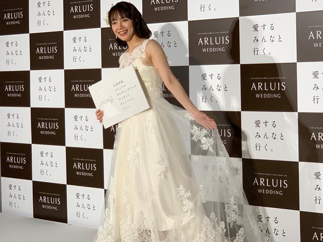 画像1: 吉岡里帆さんにインタビュー!理想の結婚式や男性像とは?