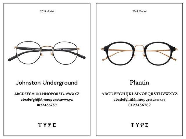 画像1: 書体から生まれた眼鏡ブランドTYPEから新しく2モデル発売
