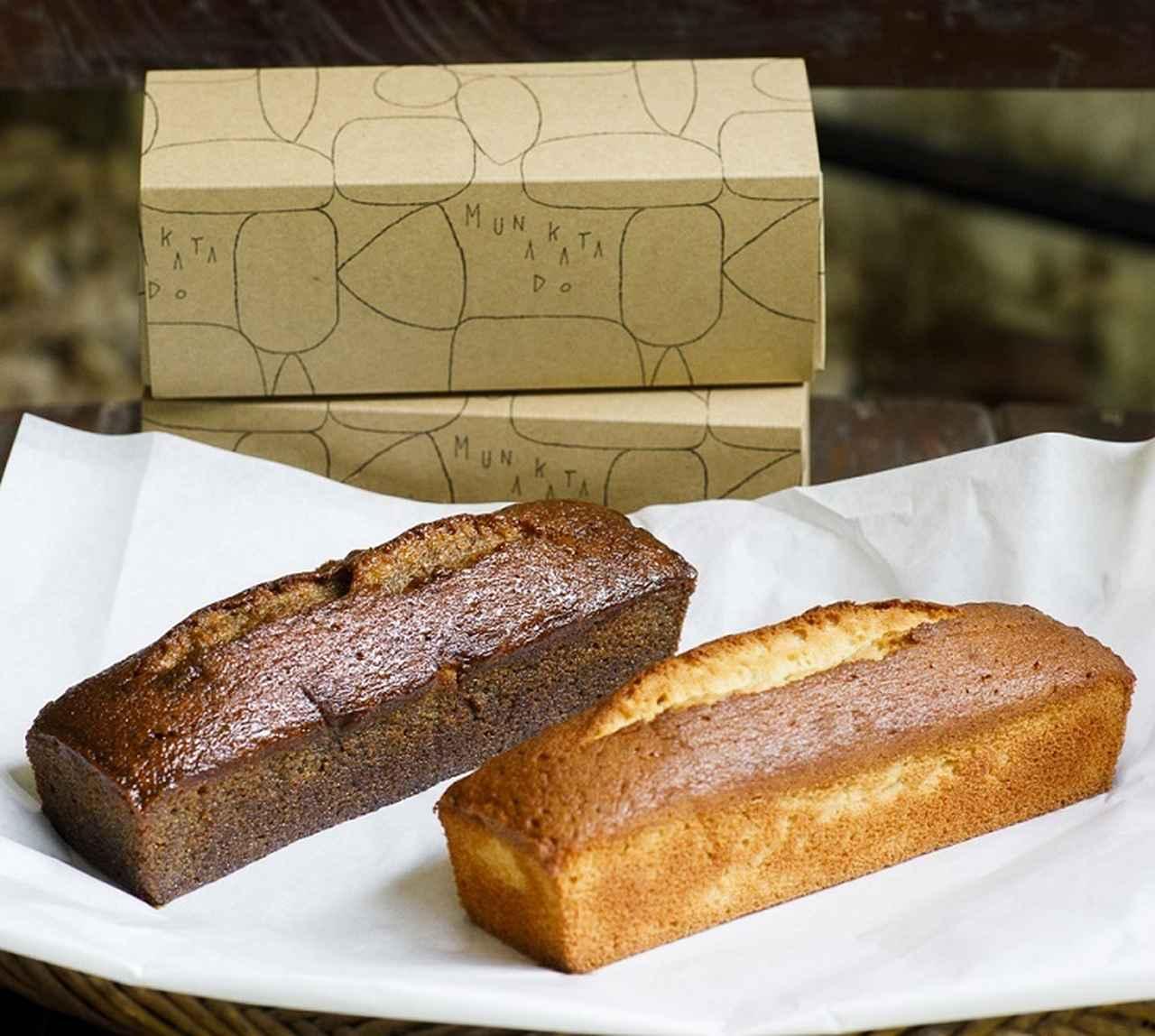 画像: 黒糖(左)1,544円、プレーン(右)1,436円 ※パウンドケーキのこと。(デジタル大辞泉より)
