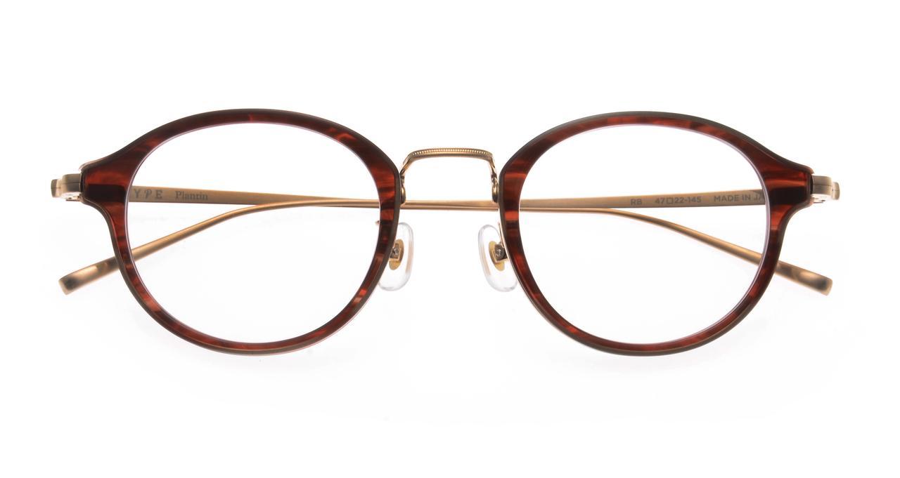 画像13: 書体から生まれた眼鏡ブランドTYPEから新しく2モデル発売