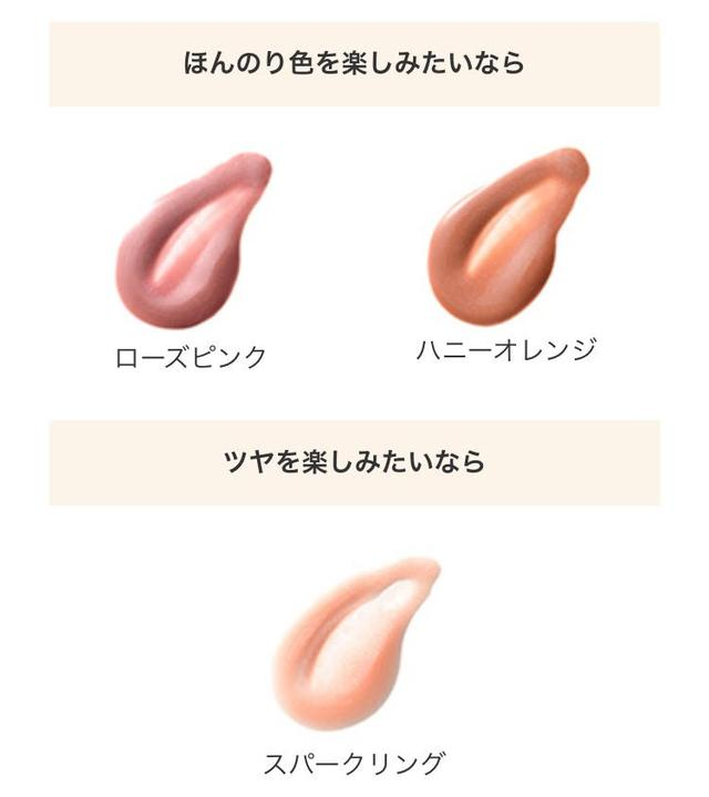 画像3: www.beautifulskin.jp