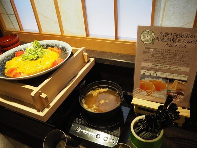 画像5: 茶季朝食メニューの試食会へ!