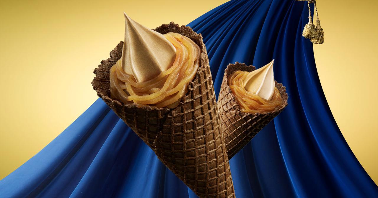 画像: プレミアム和栗モンブランソフト | ミニストップのソフトクリーム | ミニストップ