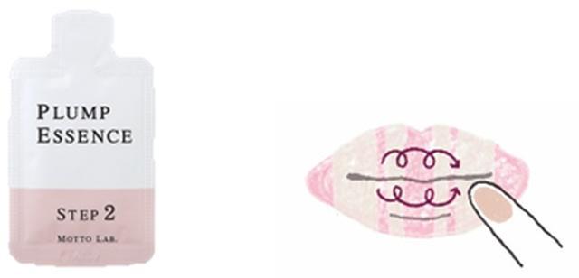 """画像5: 業界初!話題のマイクロニードルで唇に直接注入!たった""""60秒""""でふっくらモテリップをつくる唇専用パック「LIPS SHOT」 -リップショット- 誕生"""