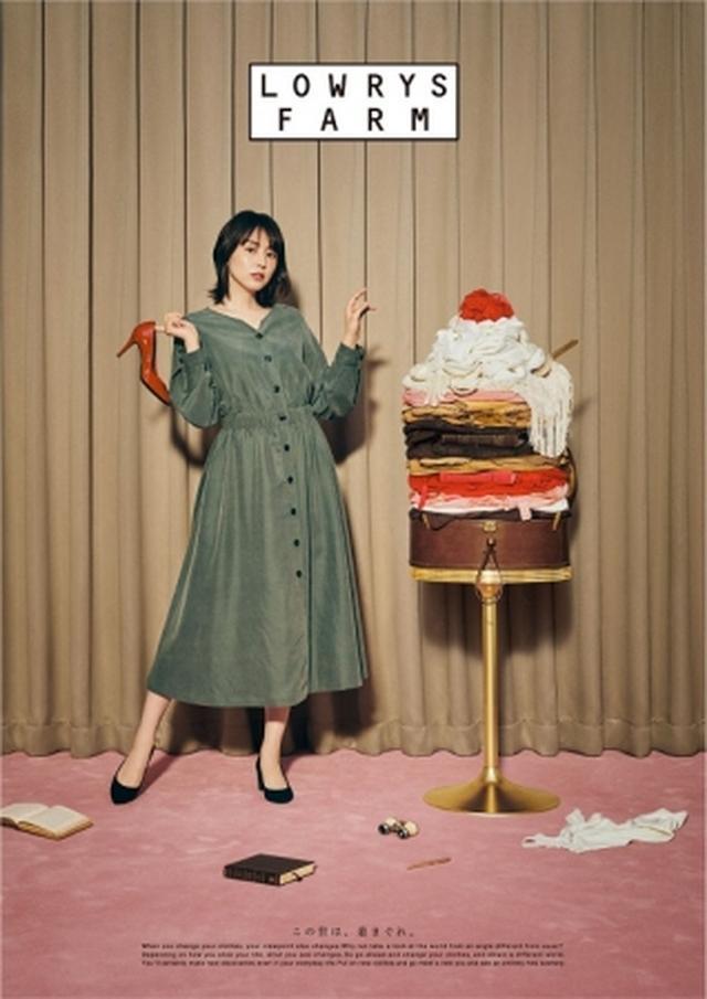画像: 大人気のワンピースを秋素材にアップデート。 ワンピース ¥7,000
