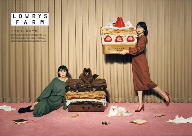 画像: LOWRYS FARMが長澤まさみさんと夏帆さんを起用した2019秋ビジュアルを公開