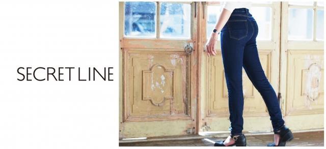 画像1: 穿くだけで太もも・ヒップ-3㎝!?サポートインナー付きジーンズ『SECRET LINE』がライトオンより新発売