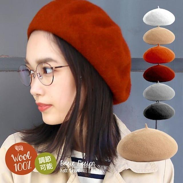 画像: [Qoo10] ベレー帽 レディース  ウール秋冬 新作... : バッグ・雑貨
