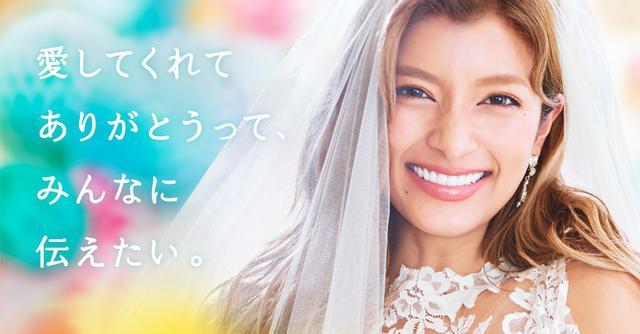 画像: 結婚式場探しは【ハナユメ】口コミ・割引満載の結婚式場情報サイト