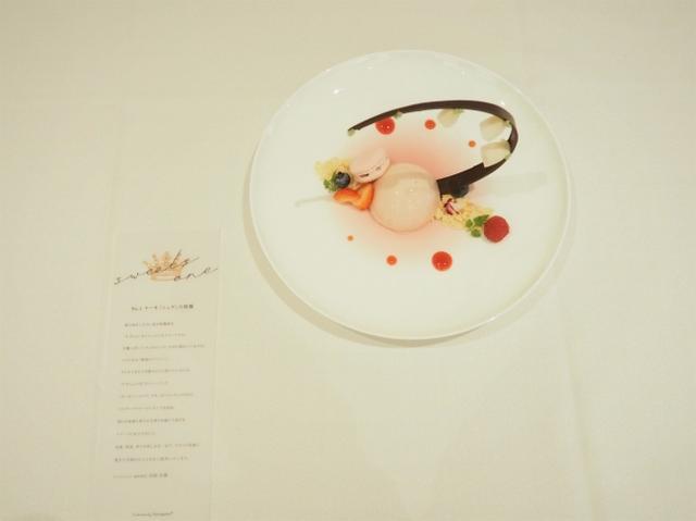 画像2: ハナユメがS1(スイーツワン)コンテスト結果発表会及び試食会を開催