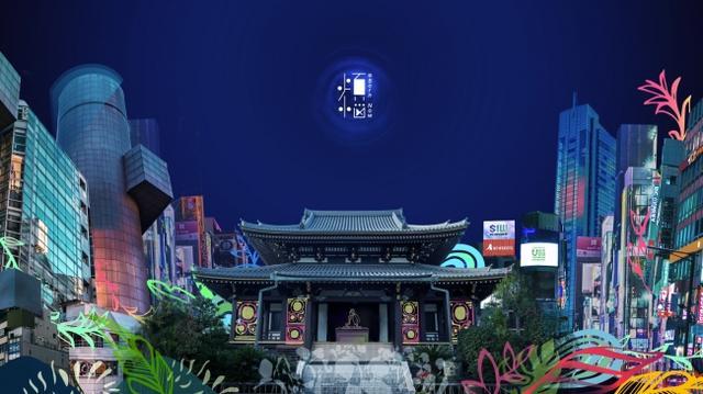 画像: お寺でダンスミュージックに酔いしれる音楽フェス「煩悩 #BornNow」が渋谷で開催