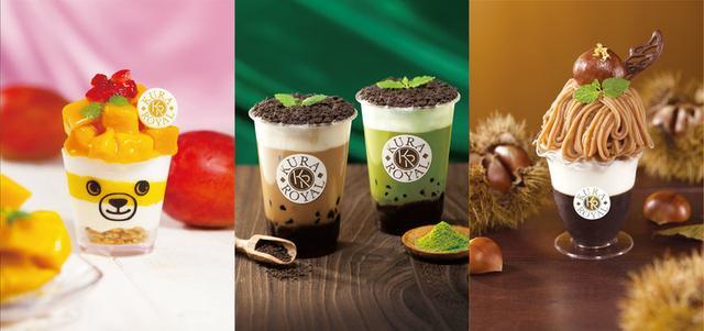 画像: (左から)「たっぷり完熟マンゴーパフェ」「黒糖タピオカミルクティー」「黒糖タピオカ抹茶ミルク」「モンブランパフェ」