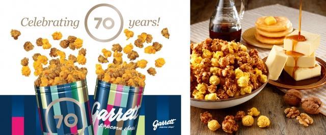 画像1: ギャレット ポップコーン ショップス®70周年記念!『70th Anniversary 缶』期間・数量限定で発売