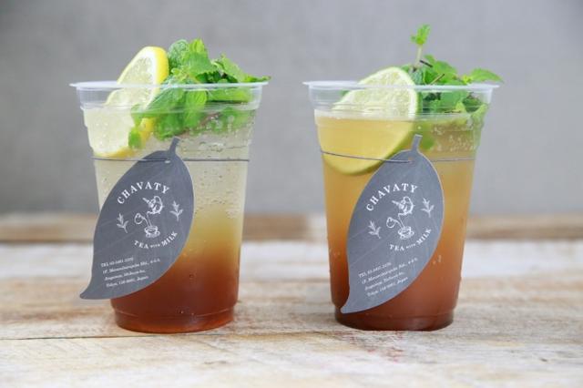 画像1: 茶葉本来の香り甘み×爽快な飲み心地の初秋の新メニュー登場