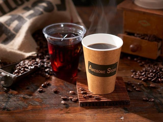 画像: オーサムオーガニックコーヒー(ホット/アイス) ペルー産の豆を使用したオーガニックコーヒー。このほかにもティーやカクテルソーダなど、さまざまなドリンクを低価格でご提供しています。 価格:176円~(税抜)