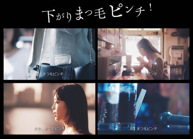 画像: 【KATE「下がりまつ毛」実態調査】約4人に3人がまつ毛が下がっている日本人女性下がりまつ毛になりやすいのは「湿気の多い時」