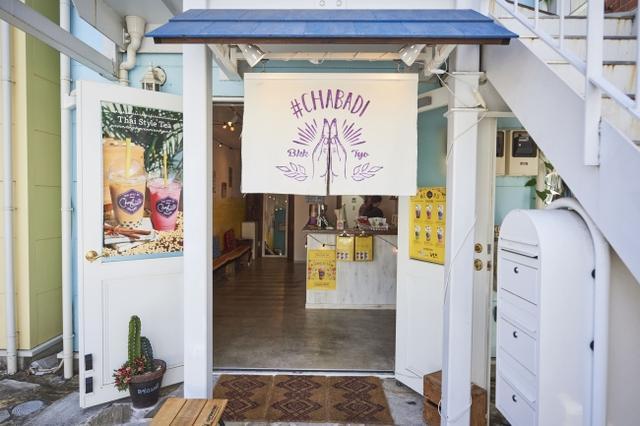 画像5: タピオカ店「Chabadi」×ヘアケアブランド「beee8」8種のはちみつとごろごろマンゴーのタピオカミルクティーが新登場!