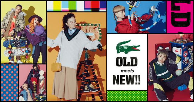 画像: OLD meets NEW | LACOSTE(ラコステ)