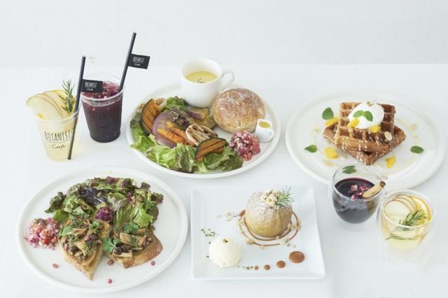 画像1: BOTANISTスキンケアシリーズからインスパイア!美味しく食べて、美しくなれる!?限定美肌メニューがデビュー