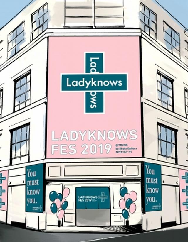 """画像2: 女性の健康と生き方をアップデートする""""あたらしい健康診断""""の形を提案『Ladyknows Fes 2019』が誕生"""
