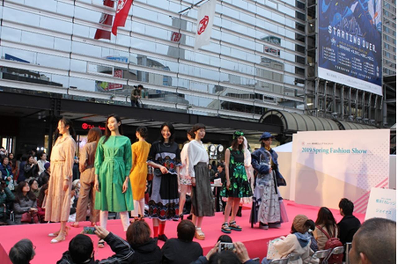 画像: 横浜駅西口・駅前広場で「2019オータム ファッションショー」開催決定!