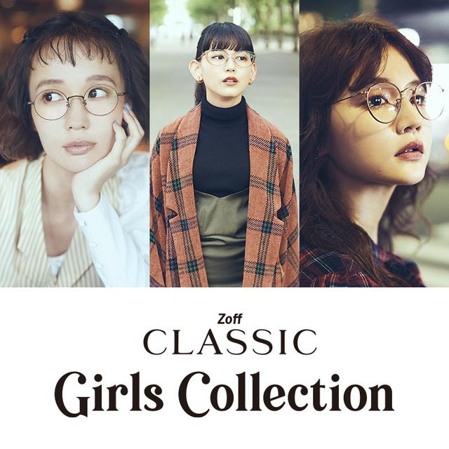 画像: Zoff CLASSIC Girls Collection