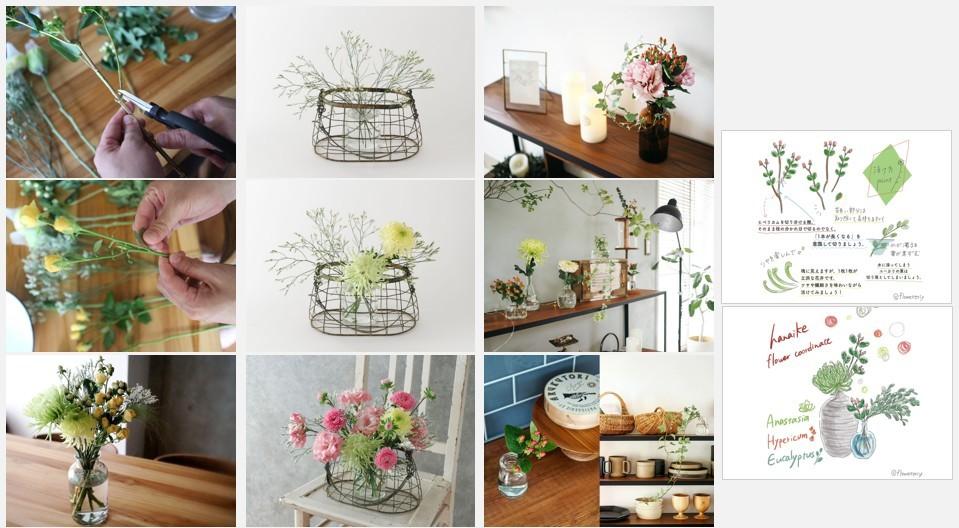 画像2: 自宅で有名クリエイターの教室に通う感覚で花を活ける! レッスン動画+花を定期配送する サブスクリプションサービス「hanaike」提供スタート