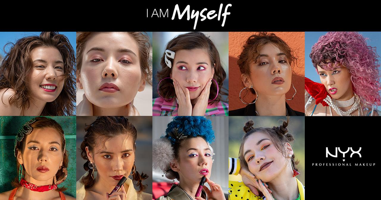 画像: 仲里依紗 x NYX Professional Makeup I am Myself