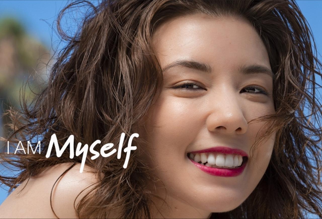 画像: 仲里依紗が9变化!NYX Professional MakeupのNo.1人気リップ ソフトマットリップクリームで彩る「ロサンゼルスで探そう!I am Myself プレゼントキャンペーン」