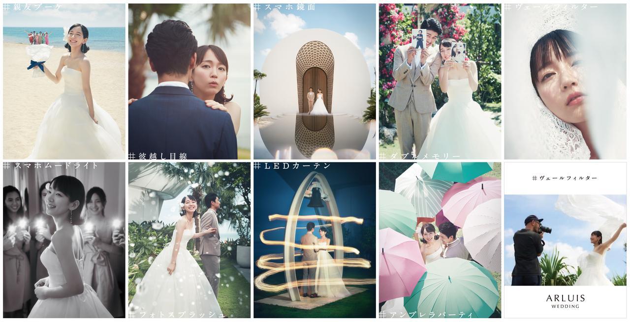 画像1: 吉岡里帆さんのレクチャーMOVIEも公開!アイデア満載&誰でも簡単「映え婚PHOTO 9選」