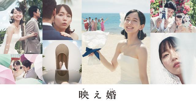画像: 映え婚 | 海外挙式・海外ウエディング・結婚式は【アールイズ・ウエディング】