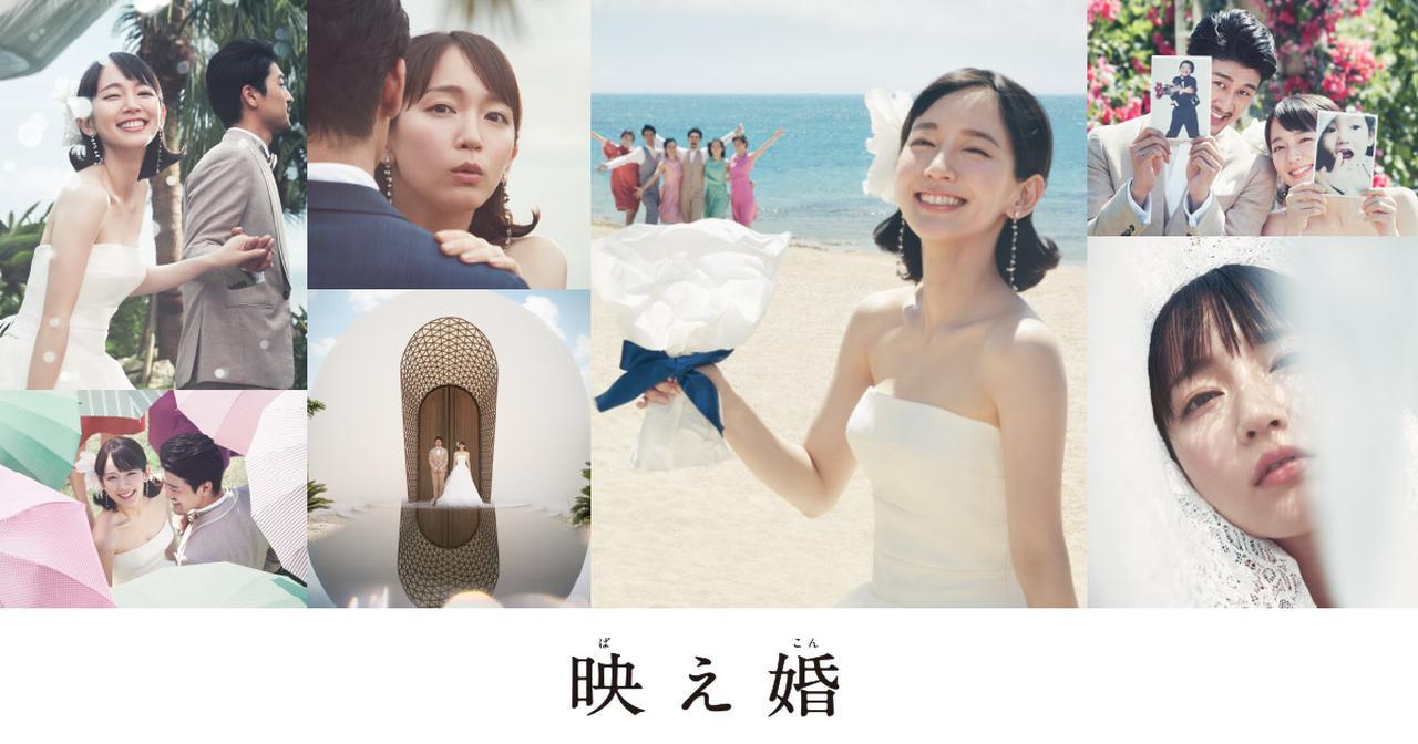 画像: 映え婚   海外挙式・海外ウエディング・結婚式は【アールイズ・ウエディング】