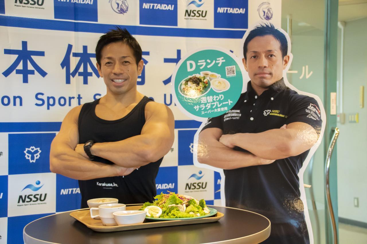 画像3: 「KARAKUSA FOOD MAINTENANCE」って?