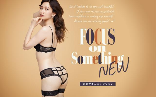 画像: FOCUS on Something NEW 最新ボトムコレクション / ラヴィジュール RAVIJOUR 公式オンラインストア