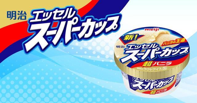 画像: 明治 エッセル スーパーカップ Sweet's|株式会社 明治