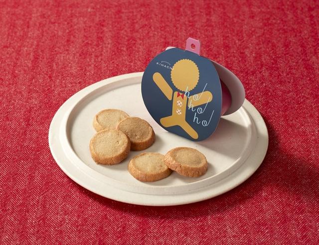 画像16: 【パティスリー キハチ】2019 クリスマスケーキ、限定ポーチに入った伝統菓子「シュトーレン」など可愛いクリスマスギフトも発売