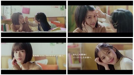 画像1: www.shiseidogroup.jp