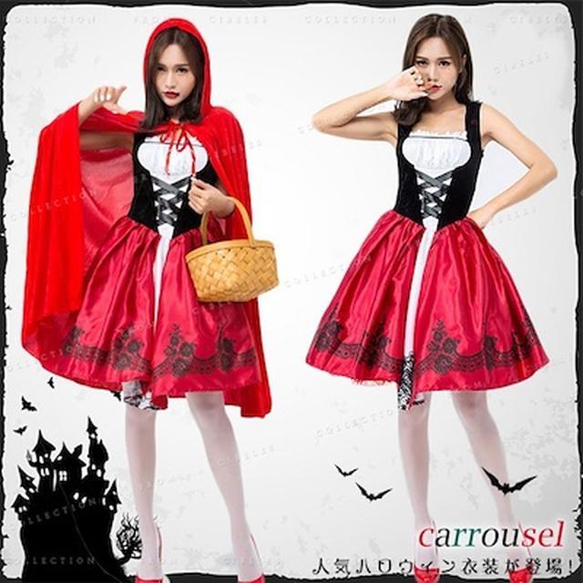 画像: [Qoo10] Carrousel(カルーセル) : ハロウィン コスチューム コスプレ : ホビー・コスプレ