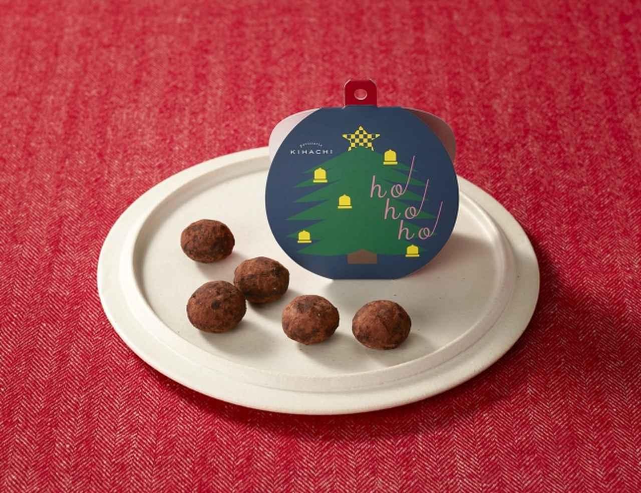 画像18: 【パティスリー キハチ】2019 クリスマスケーキ、限定ポーチに入った伝統菓子「シュトーレン」など可愛いクリスマスギフトも発売
