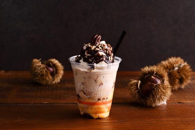 """画像1: 渋谷発、""""今""""を編集するコーヒーショップ「Roasted COFFEE LABORATORY」に「栗」が主役の新作ドリンク3種が新発売"""